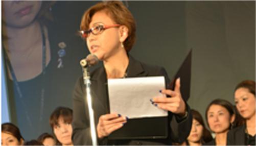 テクニカルディレクター(責任技術者)は、日本ネイリスト協会常任本部認定講師である高橋一枝。